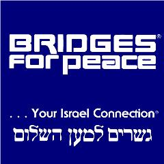 bridges-for-peace-logo09954f6cb2cf645badfcff00009d593a